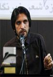 شعری از محمد علی نوری