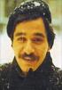 شعرهایی از احمد ارهان/برگردان : صابر حسینی
