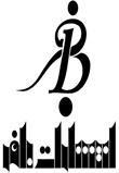 مصاحبه با وحید پیام نور مسئول باشگاه کتابخوانی بافر