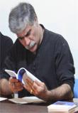 « یلدا در فرهنگ ایرانیان » علی جهانگیری